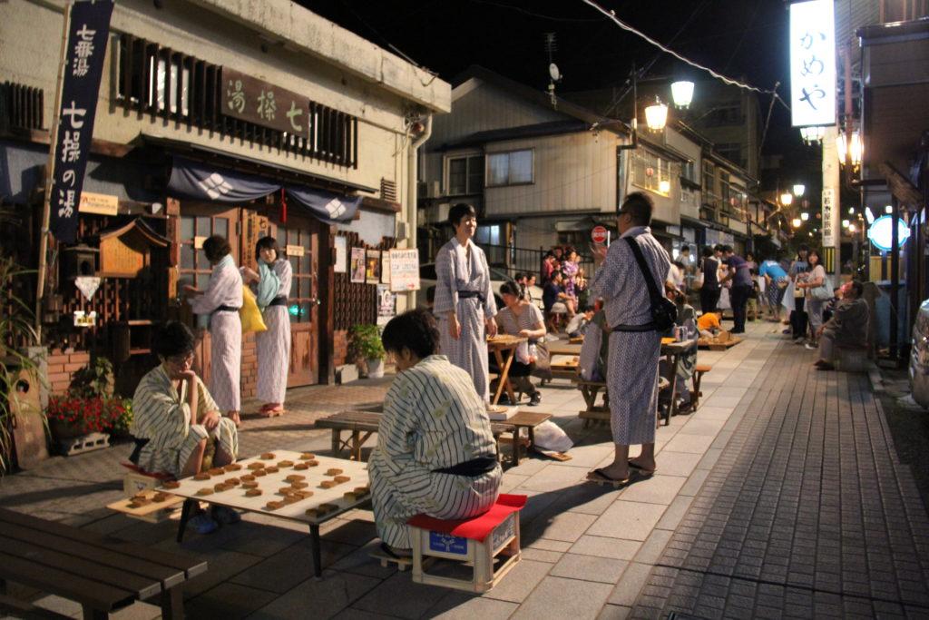 渋温泉夏祭りイベント