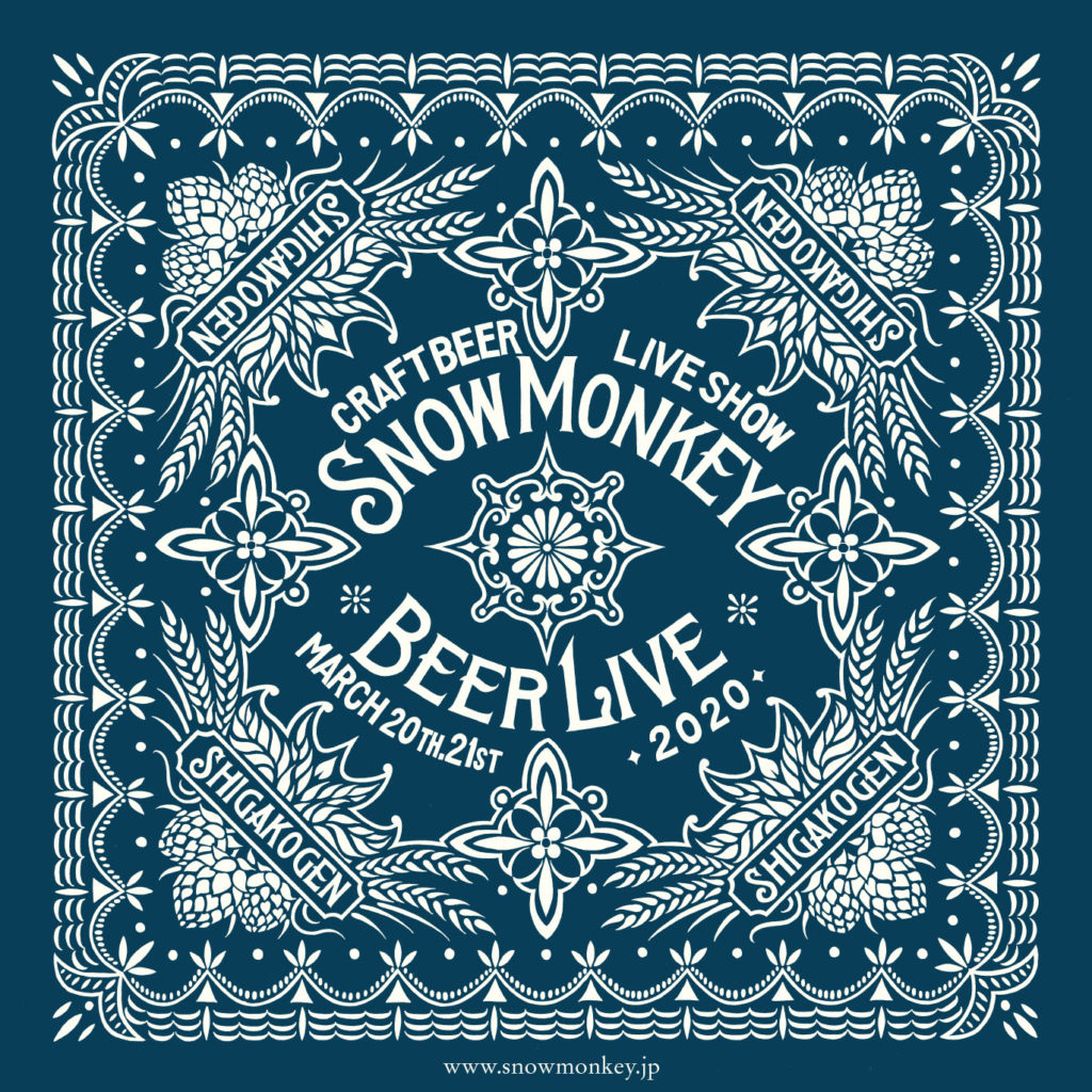 SNOW MONKEY BEER LIVE 2020 開催決定!